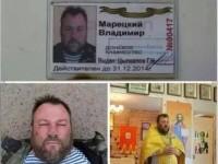Нацгвардията уби православен свещеник
