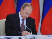 Путин: между Москва и Пекин е установено образцово сътрудничество
