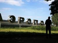 Отново стрелба край летището в Донецк