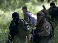 Мисията на ОССЕ в Украйна изгуби контакт със своята група в Донецк