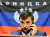 И Донецка народна република обяви военно положение