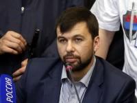 Донецка република национализира предприятията си