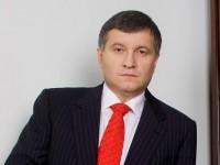 Разбиха Фейсбука на Аваков