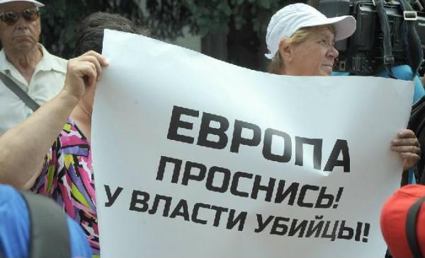В Киев се проведе първият митинг за прекратяване на войната в Донбас
