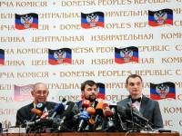 ЦИК на Донецката народна република отказа провеждането на президентските избори в Украйна