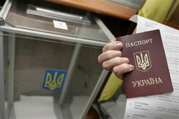 Русия няма да изпраща наблюдатели на изборите в Украйна