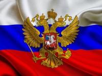 Последната битка на Свята Русия