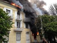 Обявиха траур в Мариупол заради жертвите от 9 май