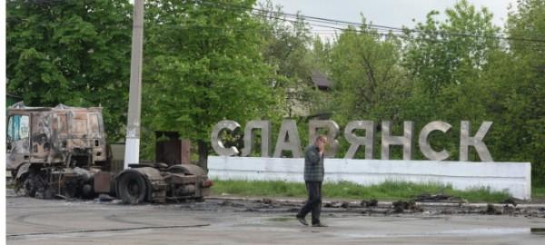 Минометна стрелба в Славянск