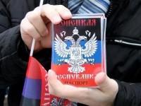 Милицията мина на страната на Донецка република