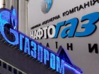 """""""Газпром"""" е възстановил доставките на газ за Украйна"""