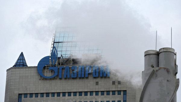 """Газпром"": транзитът на газ през Украйна върви съгласно договорените обеми"