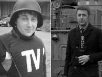 Владимир Путин награди посмъртно загиналите жураналисти