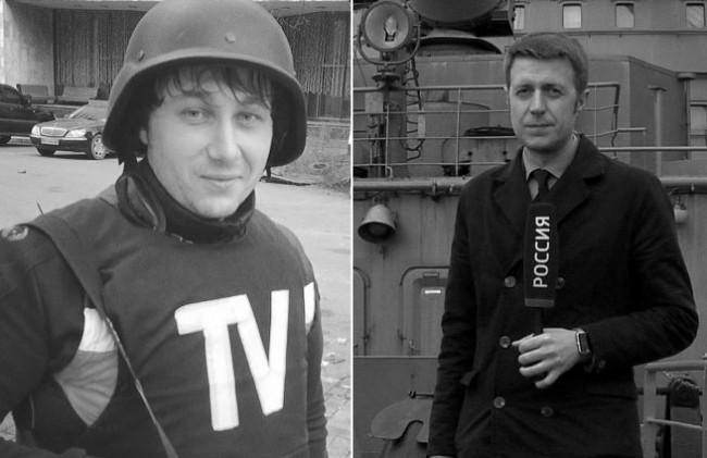 Загина още един руски журналист