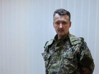 Украинската армия  избила собствената си пехота до Славянск