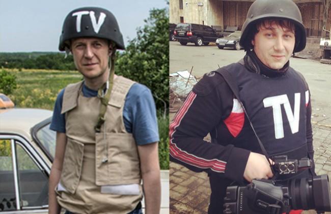Киев обвини опълченците за смъртта на руските журналисти