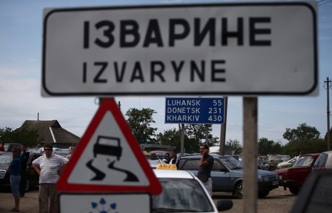 Украйна отново наруши границата на Русия