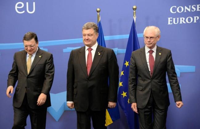 Украйна подписа споразумение за икономическо асоцииране с ЕС