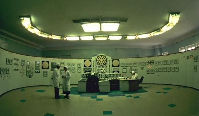 Първият дом на мирния атом
