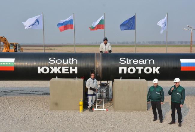 """""""Южен поток"""" ще направи Украйна ненужна за Русия"""