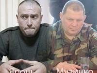Нацистът Ярош създава батальон в чест на убития екстремист Музичко