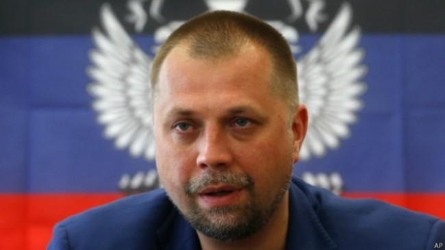 ДНР иска временно примирие с Киев, за провеждане на разследване на авиокатастрофата