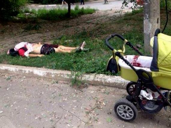В Луганск обявиха тридневен траур