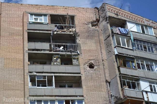 Украински военни обстреляха Горловка