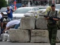 Интензивна престрелка започна в центъра на Донецк