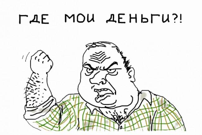 Киев свърши парите за заплати на военните