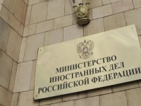 Отказът на Великобритания да издаде визи на руската делегация е политическа акция