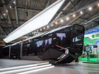 Новият руски трамвай (ФОТО)