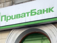 Хакери разкриха личните данни на клиенти на банката на Коломойски