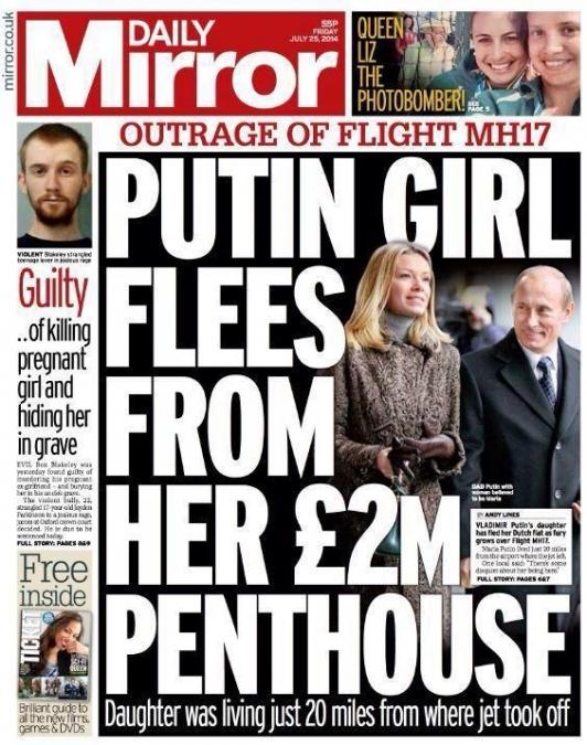 Daily Mirror представи момиче от предградията на Москва за дъщеря на Путин