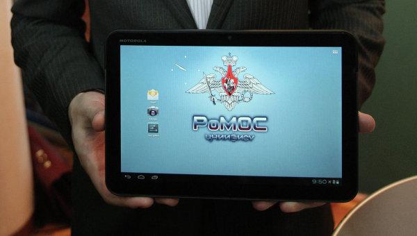 Русия създаде защитена мобилна операционна система