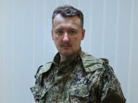 Стрелков забрани употребата на неприличен език сред опълченците