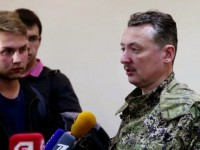 В ДНР обявиха военно положение