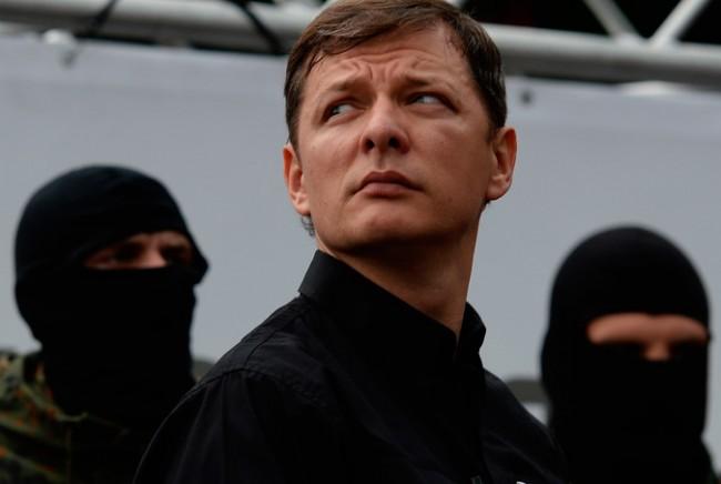 Унгарски бизнесмен обяви награда за главата на Ляшко