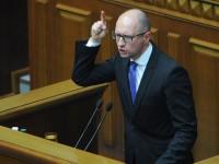 Украинският парламент отхвърли оставката на Яценюк