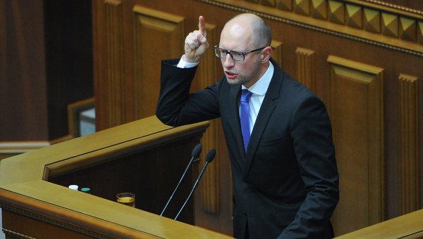Фалиралият Киев ще изнудва Москва за милиарди