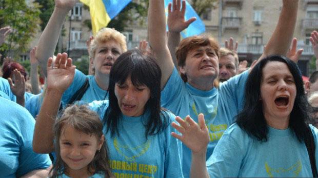 Сектантско безумие в центъра на Киев