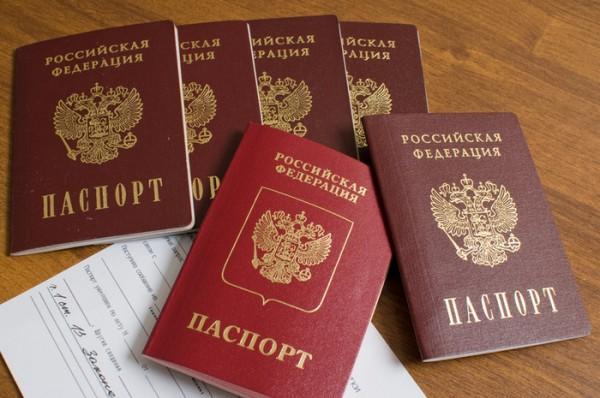 Законът за опростено получаване на руско гражданство влиза в сила през август