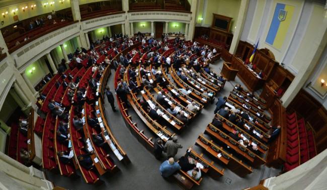 Украинският парламент утвърди указа на Порошенко за частична мобилизация