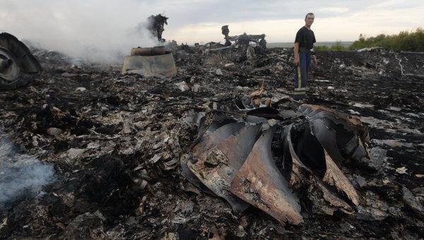 Ракета е покосила малайзийския Боинг 777