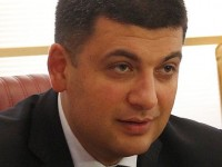 Киев планира да закупи 6-7 млрд. газ от Русия