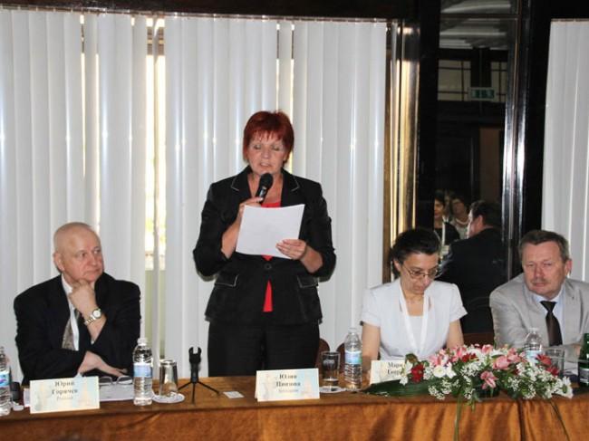 """Държавен институт """"А.С.Пушкин"""" на международен форум в България (28 юни – 02 юли 2014)"""