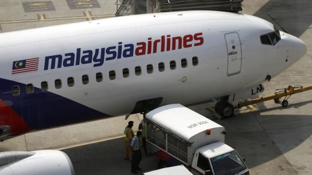 Malaysia Airlines изпраща свои експерти в източна Украйна