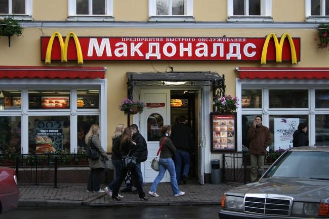 McDonald`s на съд в Москва