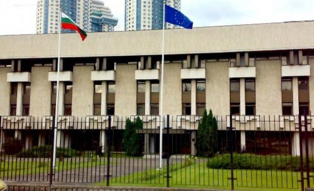200-хилядната виза за тази година от посолството ни в Москва.