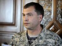 Премерът на Луганска народна република подаде оставка